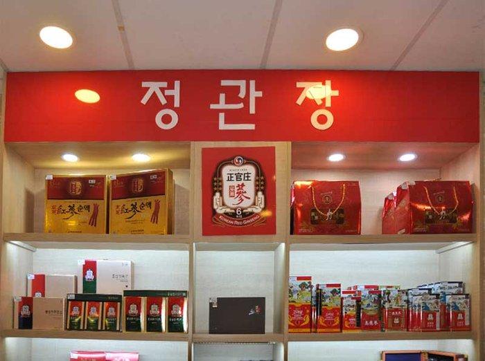 Hồng sâm sấy khô Hàn Quốc hộp thiếc 75gr NS064 11