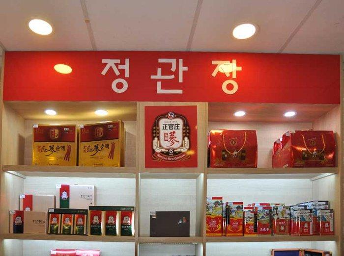 Hồng Sâm Linh Đan Cao Cấp Chính Phủ KGC (Cheong Kwan Jang ) hộp 30 viên 6