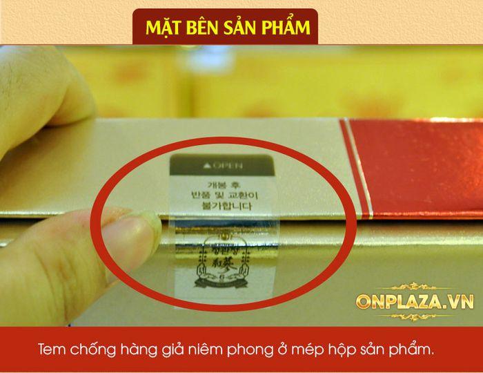 Hồng sâm tẩm mật ong cao cấp chính phủ KGC (Cheong Kwan Jang) hộp 120g NS659 5