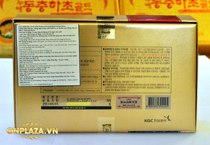 Hồng sâm tẩm mật ong cao cấp chính phủ KGC (Cheong Kwan Jang) hộp 120g NS659 7