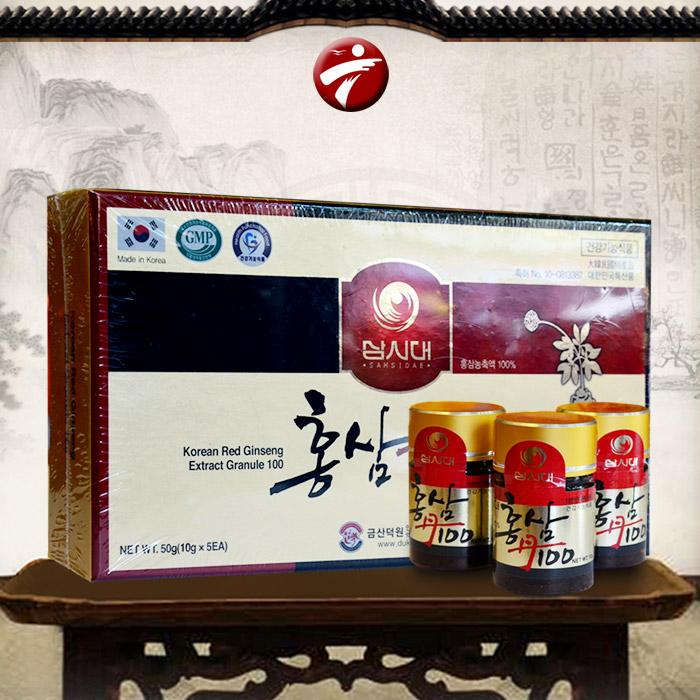 Viên cao hồng sâm Hàn Quốc KGC Cheong Kwan Jang hộp hai lọ