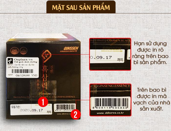 Cao hắc sâm Daedong Hàn Quốc loại 120g/hộp NS707 3