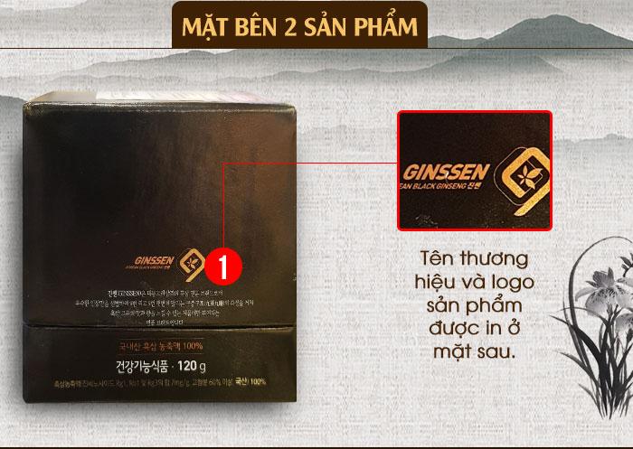 Cao hắc sâm Daedong Hàn Quốc loại 120g/hộp NS707 5