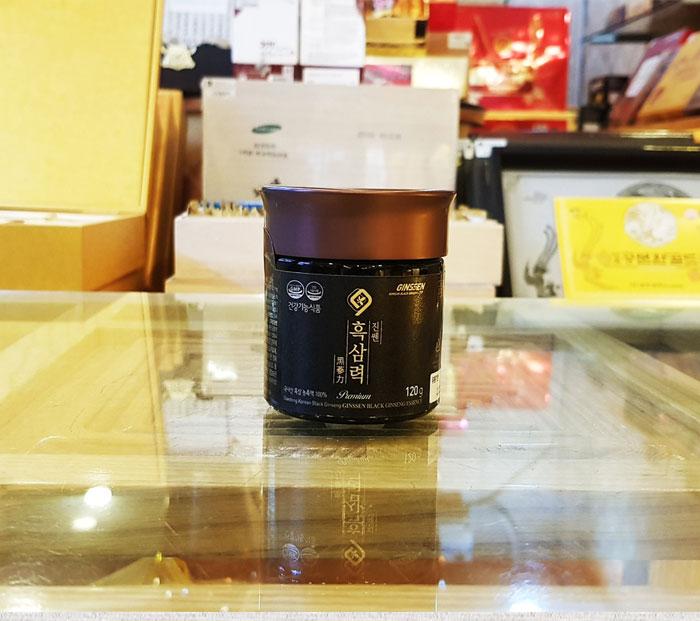 Cao hắc sâm Daedong Hàn Quốc loại 120g/hộp NS707 11