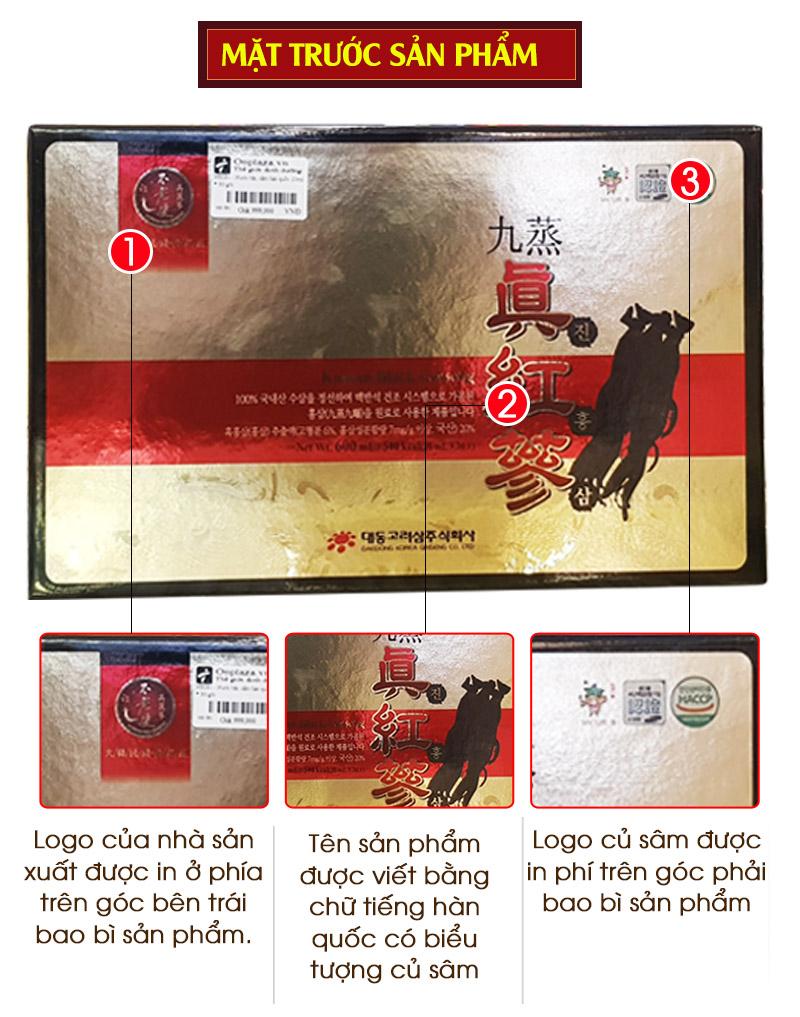 Nước hắc sâm cao cấp Daedong Hàn Quốc hộp 20ml x 90 gói NS091 3