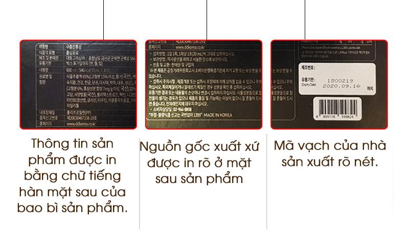 Nước hắc sâm cao cấp Daedong Hàn Quốc hộp 20ml x 90 gói NS091 6