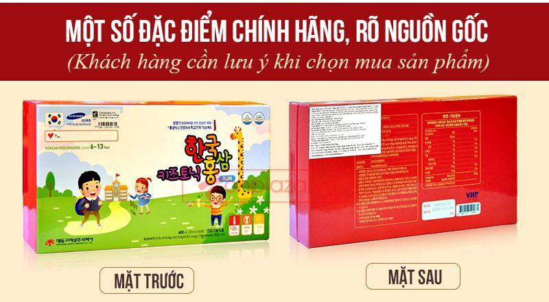Nước hồng sâm trẻ em cao cấp Baby Tonic Step KGC 8-10 tuổi NS677 2