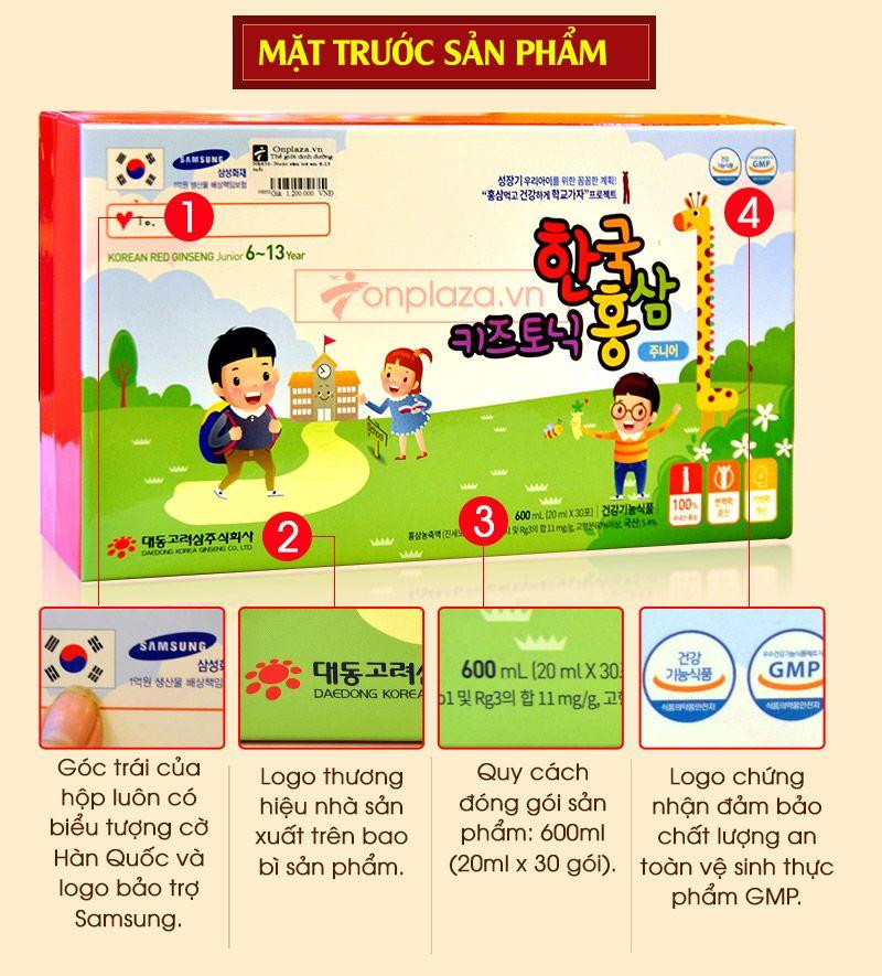 Nước hồng sâm trẻ em cao cấp Baby Tonic Step KGC 8-10 tuổi NS677 3