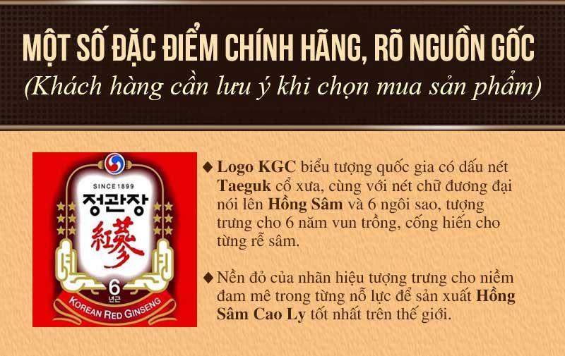 Nước Uống Hồng Sâm Trẻ Em Cao Cấp Chính Phủ KGC (Cheong Kwan Jang) Tonic Mild Hộp 30 Gói NS635 1