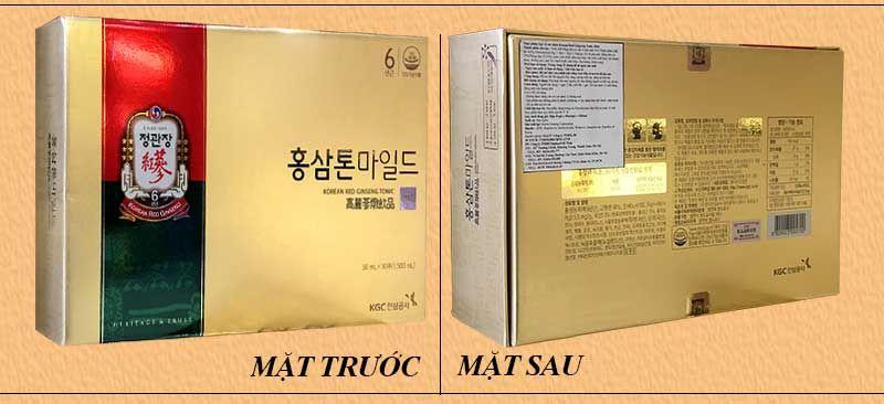 Nước Uống Hồng Sâm Trẻ Em Cao Cấp Chính Phủ KGC (Cheong Kwan Jang) Tonic Mild Hộp 30 Gói NS635 2