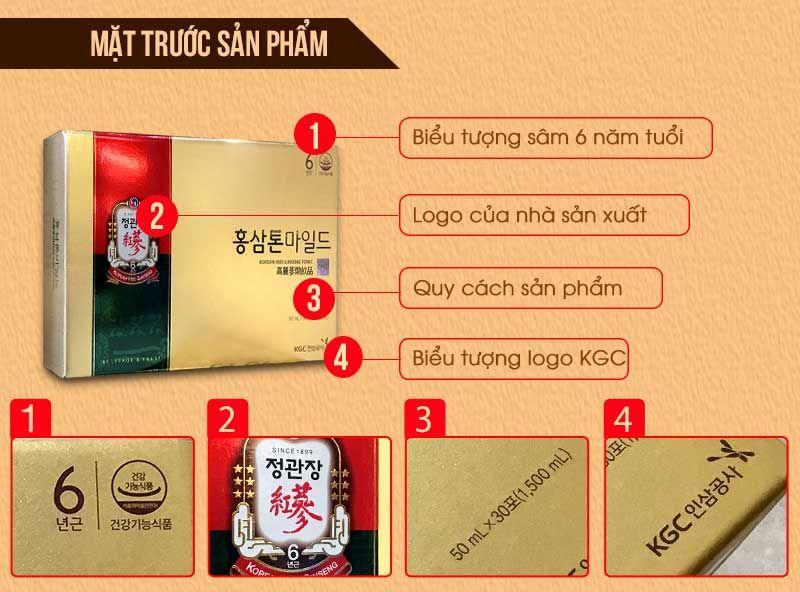 Nước Uống Hồng Sâm Trẻ Em Cao Cấp Chính Phủ KGC (Cheong Kwan Jang) Tonic Mild Hộp 30 Gói NS635 3