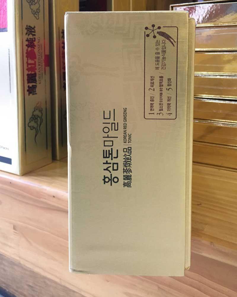 Nước Uống Hồng Sâm Trẻ Em Cao Cấp Chính Phủ KGC (Cheong Kwan Jang) Tonic Mild Hộp 30 Gói NS635 9