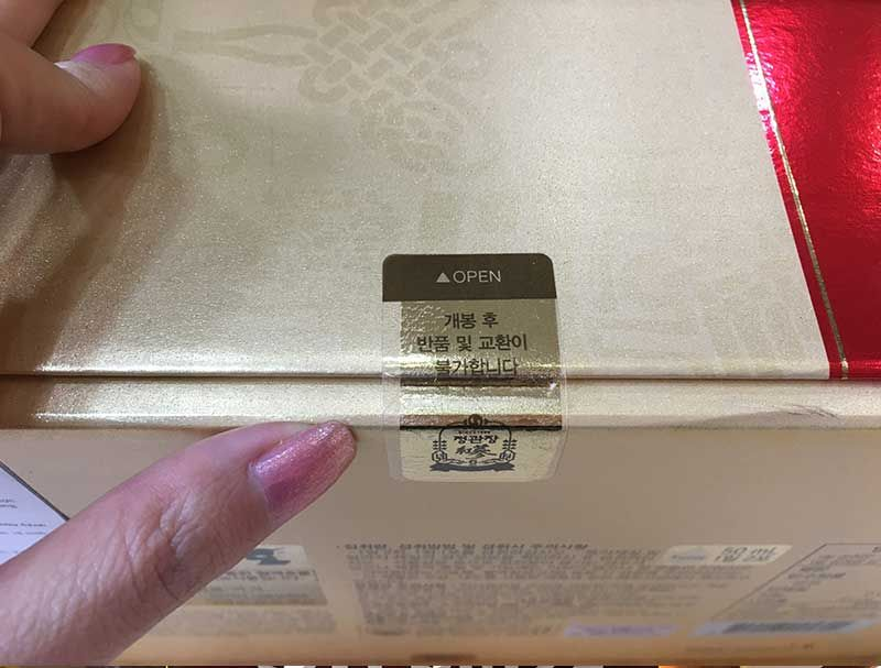 Nước Uống Hồng Sâm Trẻ Em Cao Cấp Chính Phủ KGC (Cheong Kwan Jang) Tonic Mild Hộp 30 Gói NS635 11
