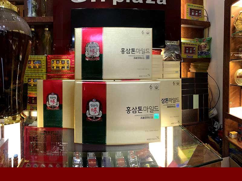 Nước Uống Hồng Sâm Trẻ Em Cao Cấp Chính Phủ KGC (Cheong Kwan Jang) Tonic Mild Hộp 30 Gói NS635 12