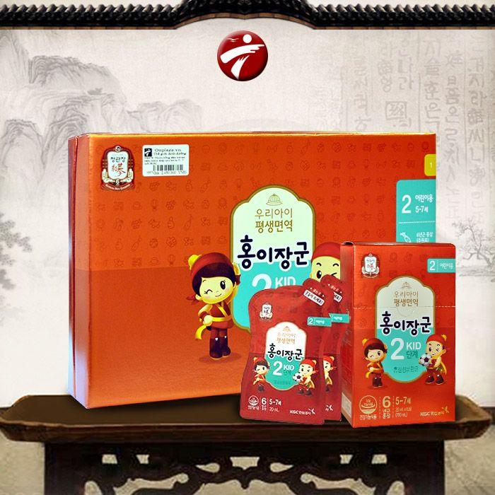 Nước hồng sâm trẻ em cao cấp KGC Cheong Kwan Jang Baby Tonic Step 2 cho bé 5-7 tuổi NS676