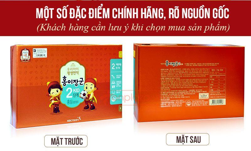 Nước hồng sâm trẻ em cao cấp KGC Cheong Kwan Jang Baby Tonic Step 2 cho bé 5-7 tuổi NS676 2