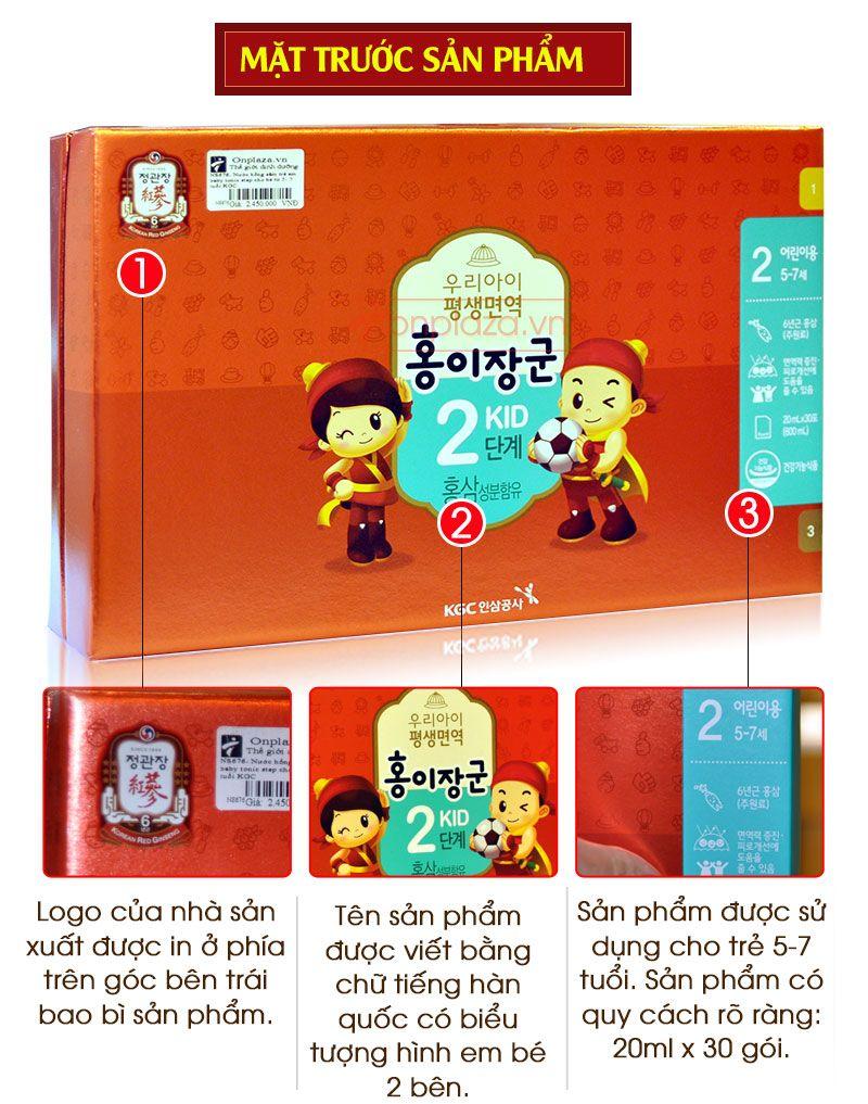 Nước hồng sâm trẻ em cao cấp KGC Cheong Kwan Jang Baby Tonic Step 2 cho bé 5-7 tuổi NS676 3