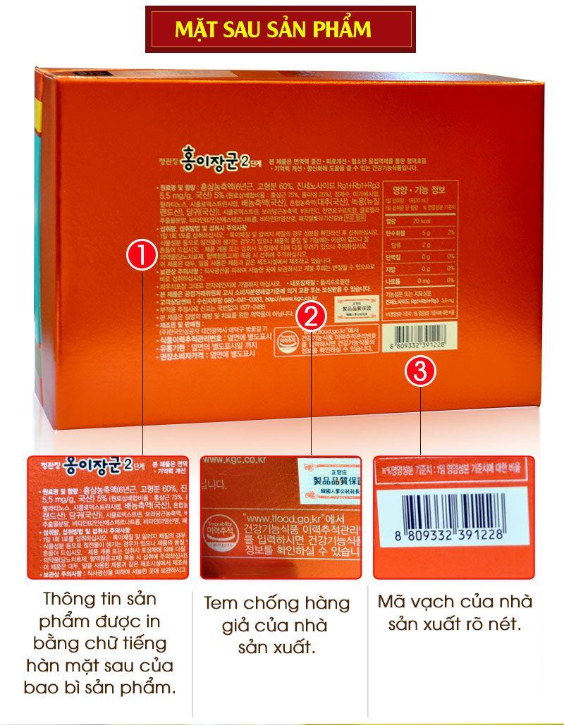 Nước hồng sâm trẻ em cao cấp KGC Cheong Kwan Jang Baby Tonic Step 2 cho bé 5-7 tuổi NS676 4