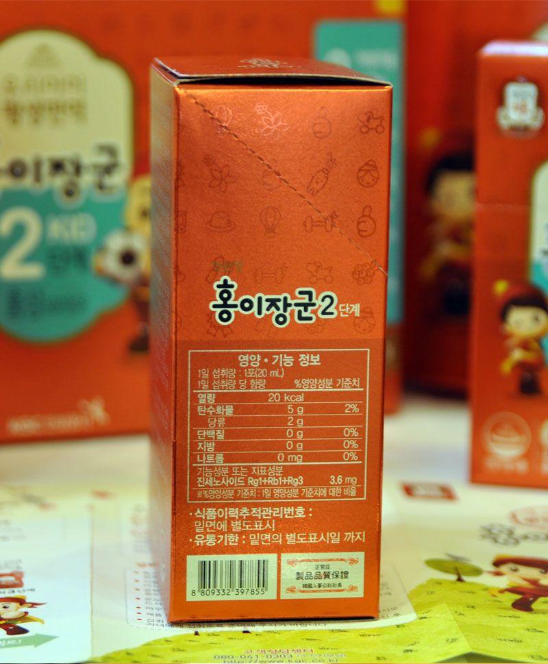 Nước hồng sâm trẻ em cao cấp KGC Cheong Kwan Jang Baby Tonic Step 2 cho bé 5-7 tuổi NS676 8
