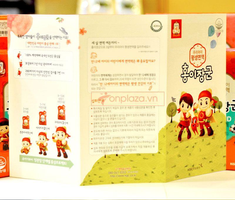Nước hồng sâm trẻ em cao cấp KGC Cheong Kwan Jang Baby Tonic Step 2 cho bé 5-7 tuổi NS676 9