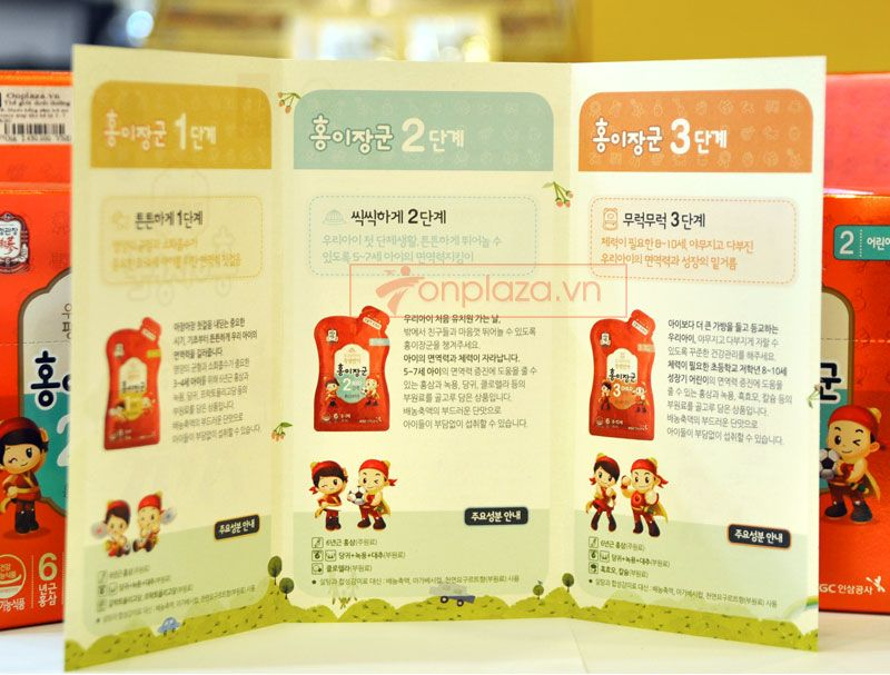 Nước hồng sâm trẻ em cao cấp KGC Cheong Kwan Jang Baby Tonic Step 2 cho bé 5-7 tuổi NS676 10