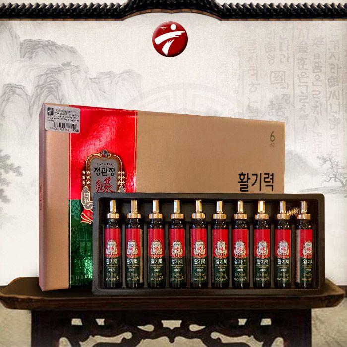 Tinh chất hồng sâm Chính phủ dạng ống cao cấp Cheong Kwan Jang KGC NS710