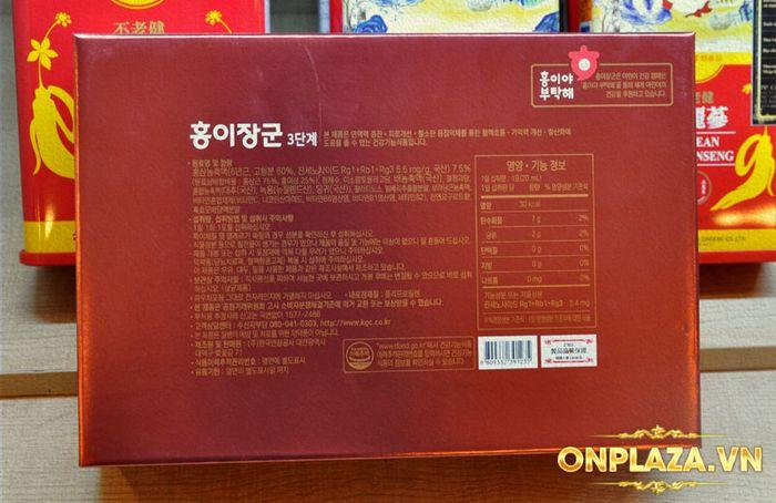 Nước hồng sâm trẻ em cao cấp Baby Tonic Step KGC 8-10 tuổi NS677 6