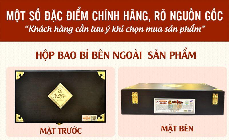 Cao hồng sâm Kanghwa cao cấp hộp gỗ quà biếu loại 4 lọ/hộp NS391 1
