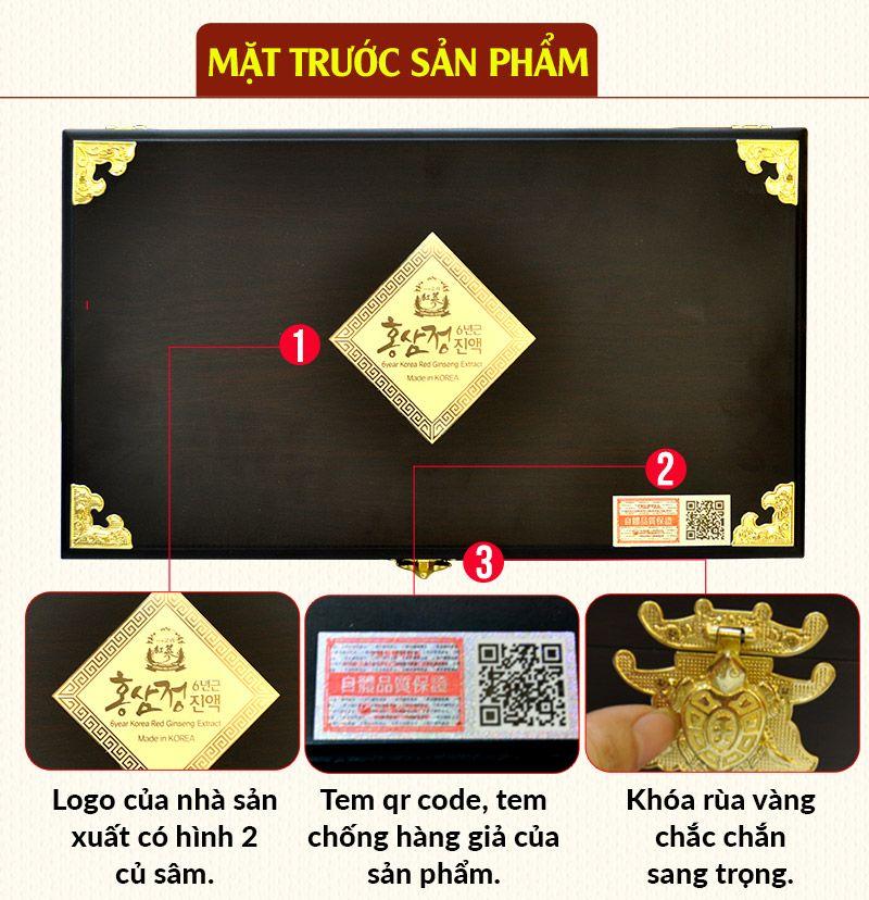 Cao hồng sâm Kanghwa cao cấp hộp gỗ quà biếu loại 4 lọ/hộp NS391 2