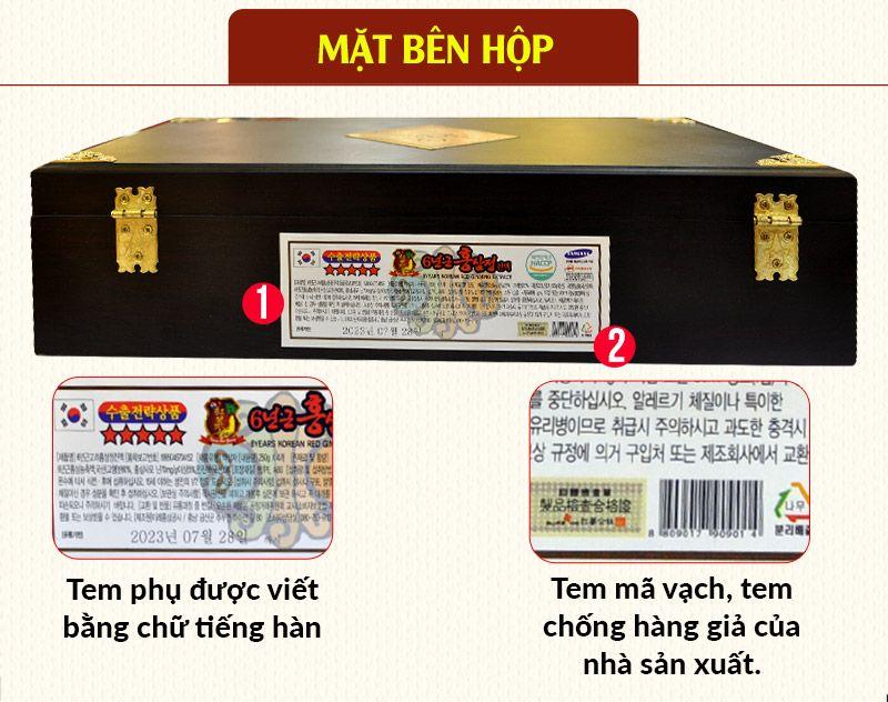 Cao hồng sâm Kanghwa cao cấp hộp gỗ quà biếu loại 4 lọ/hộp NS391 3