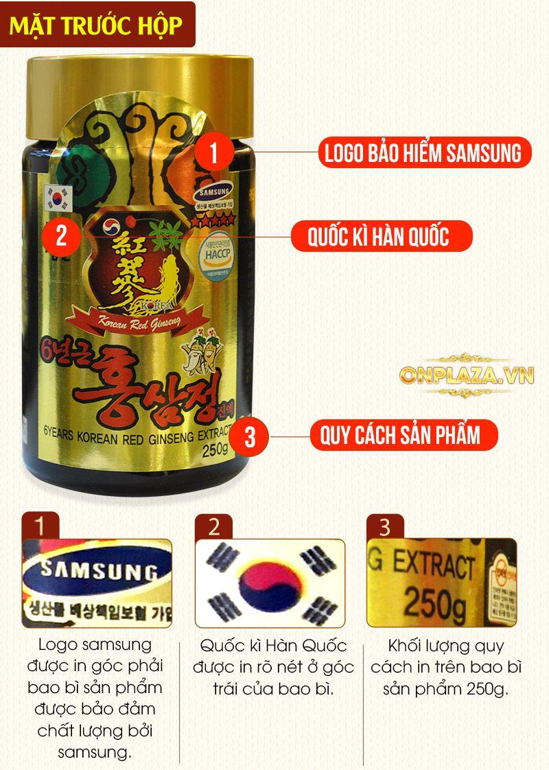 Cao hồng sâm Kanghwa cao cấp hộp gỗ quà biếu loại 4 lọ/hộp NS391 6