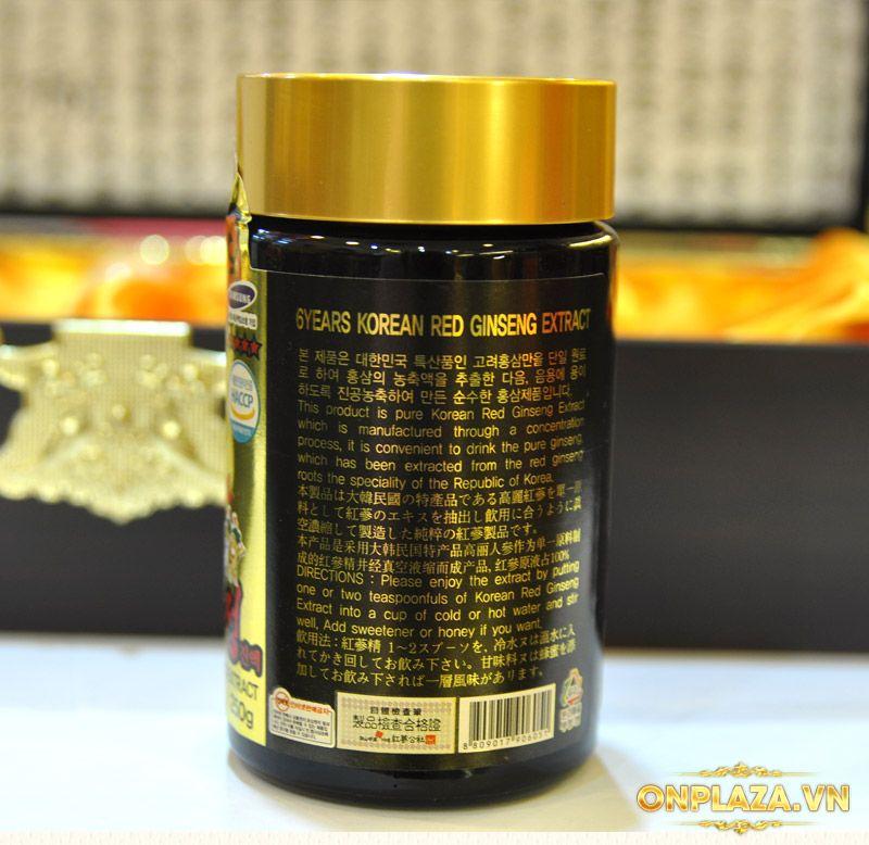 Cao hồng sâm Kanghwa cao cấp hộp gỗ quà biếu loại 4 lọ/hộp NS391 12