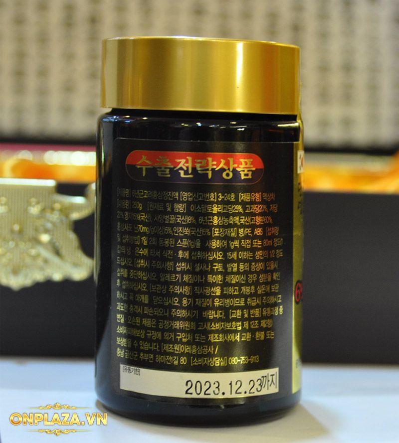 Cao hồng sâm Kanghwa cao cấp hộp gỗ quà biếu loại 4 lọ/hộp NS391 13