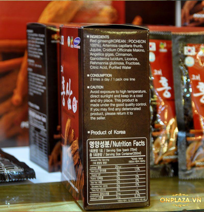 Nước hồng sâm Pocheon Korean Drink cao cấp hộp 30 gói NS838 9