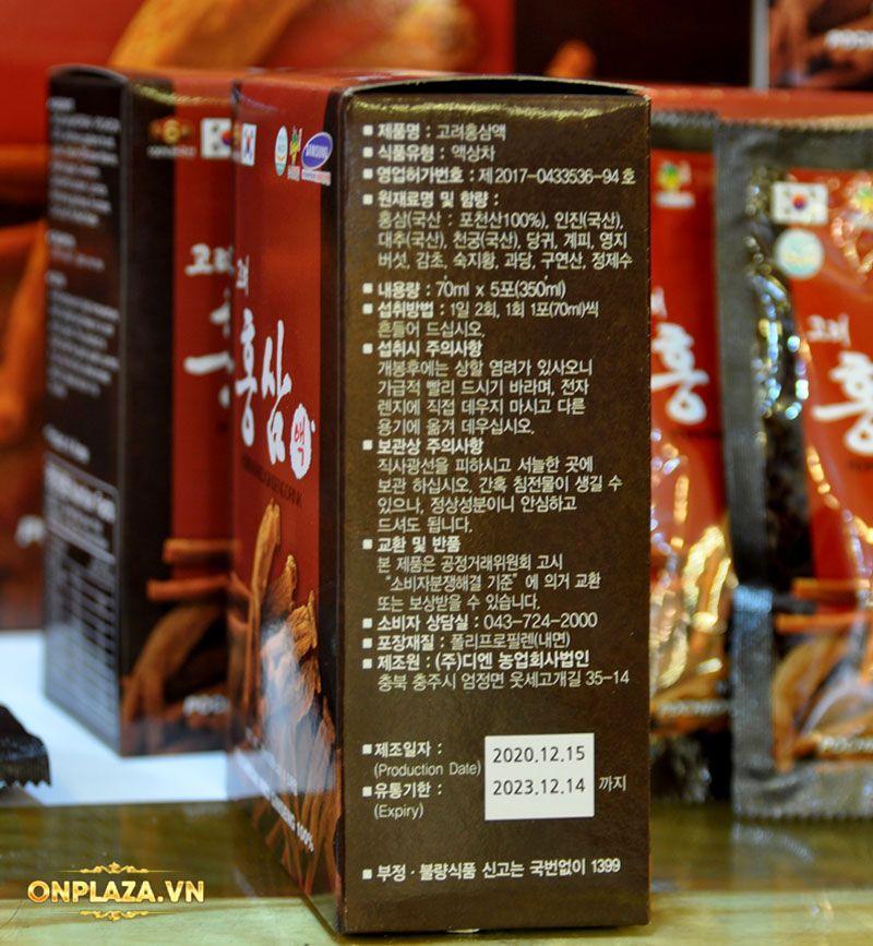 Nước hồng sâm Pocheon Korean Drink cao cấp hộp 30 gói NS838 10