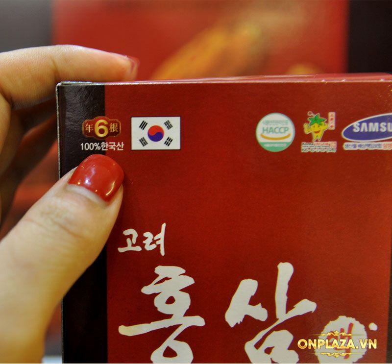 Nước hồng sâm Pocheon Korean Drink cao cấp hộp 30 gói NS838 11
