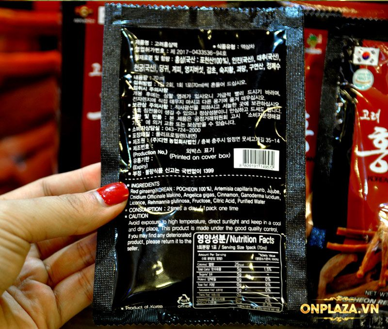 Nước hồng sâm Pocheon Korean Drink cao cấp hộp 30 gói NS838 13